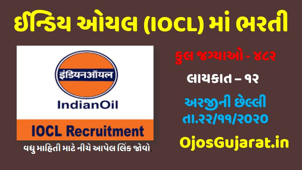 [IOCL] Indian Oil Corporation Limited Apprentice Recruitment Notification out for 482 Vacancies @iocl.com