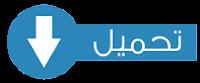 مؤلفات محمود درويش