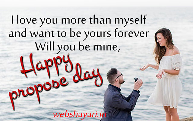 cute propose day photo