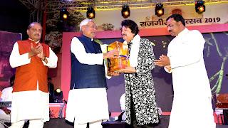 राजगीर महाउत्सव 2019 का उदघाटन करते मुख्यमंत्री नीतीश कुमार