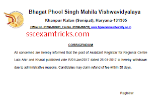 BPS Khanpur Sonepat notification