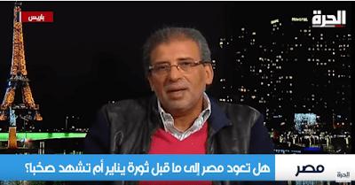 خالد يوسف يطالب بالقبض على مسربى الفيديوهات الجنسية
