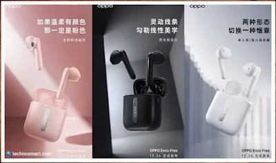oppo enco free,oppo enco w31,oppo enco free,oppo enco w31 wireless,oppo enco free price,oppo enco w31 wireless earphone launched,