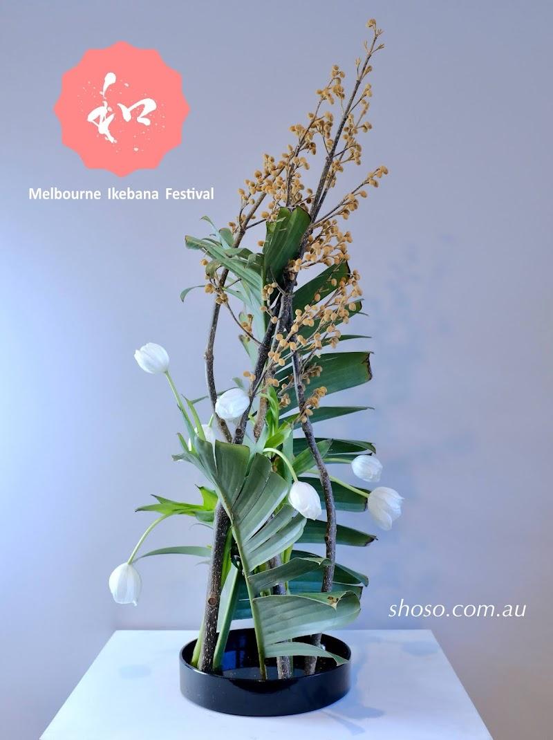 How to Learn Ikebana