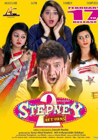 Stepney 2 Returns 2017 HDRip 350MB Hindi Movie 480p