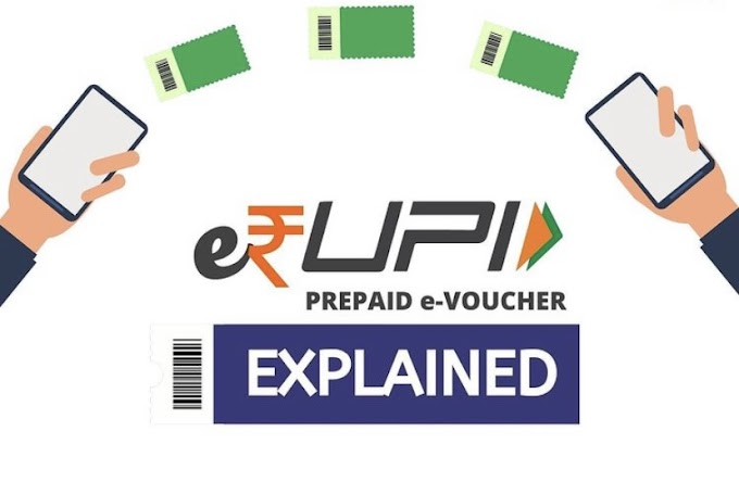 ई-रुपी प्रीपेड वाउचर क्या है?What is e-RUPi Prepaid Voucher??