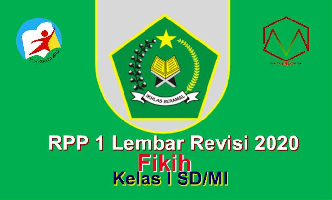 RPP 1 Lembar Fikih Kelas 1 SD/MI Semester 1 - Kurikulum 2013