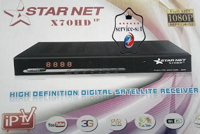 تحديث  لجهاز StarnetX70