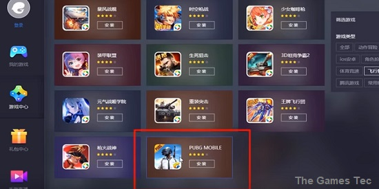 How to Update PUBG Mobile In Tencent Gaming Buddy Emulator For PC To Latest Version