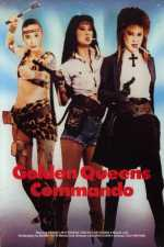 Golden Queen's Commando 1982 Hong fen bing tuan