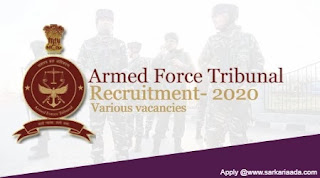 Armed Force Tribunal, Ministry Of Defence (Government Of India) recruitment various vacancies