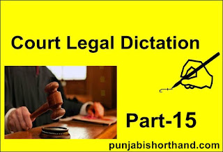 Court-Legal-Dictation-85-wpm-Part-15