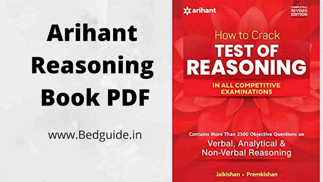 Arihant Reasoning Book PDF Download