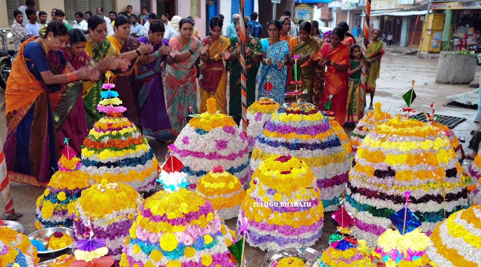 బతకమ్మ పండుగ - Bathukamma Festival