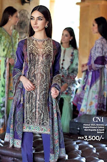 Gul Ahmed Linen Collection