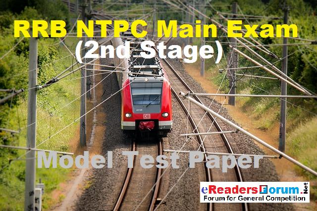 rrb-ntpc-model-paper