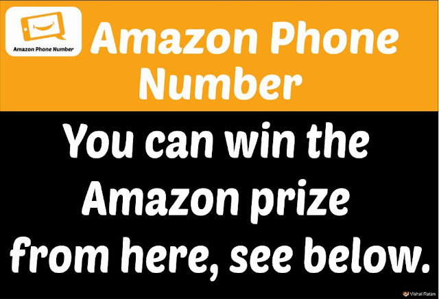 You can win the Amazon prize from here, see below.