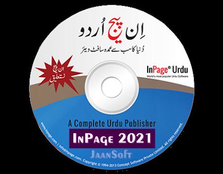 InPage Urdu 2021