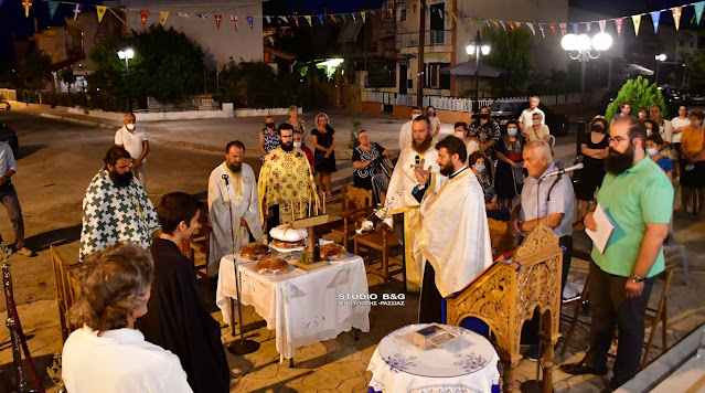 Πανηγυρικός εσπερινός του Αγίου Νεκταρίου στο Ναύπλιο