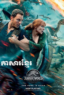 Jurassic World Fallen Kingdom ( Khmer Dubbed )