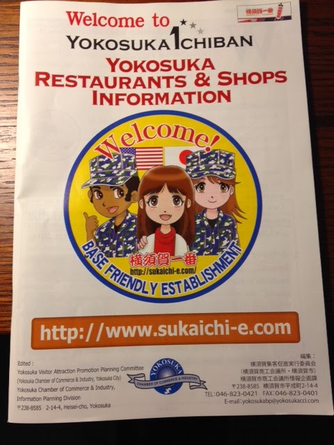 Quick Notes | Yokosuka Food Corner - Blue Street and Beyond