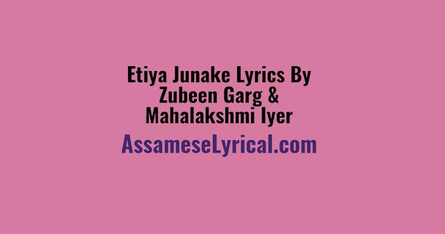 Etiya Junake Lyrics