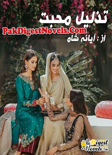Tazleel E Mohabbat Complete Novel By Ayaana Shah