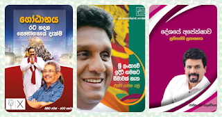 Download Gota, Sajith and Anura manifestos to see what they say
