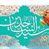 Brief History Of Imam Ali Ibn Al-Hussain Al-Sajjad (A.S.)