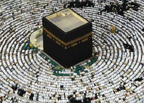 Pengertian Haji Akbar dan Haji Mabrur Serta Dam Haji Umroh