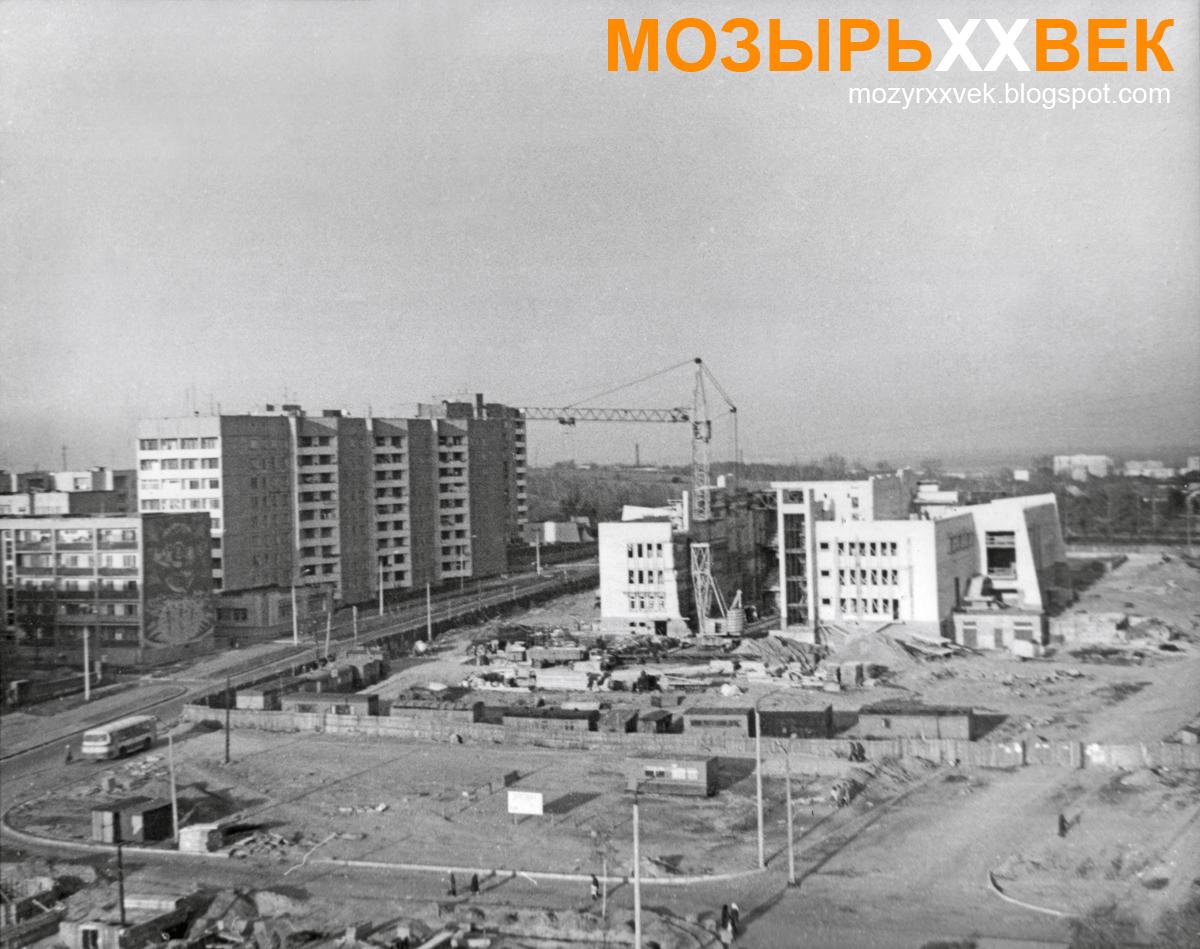 Фото старого города мозыря 8