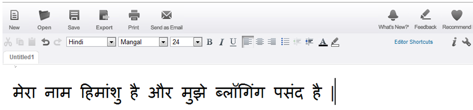 How To] Easily write in Indian languages Online using