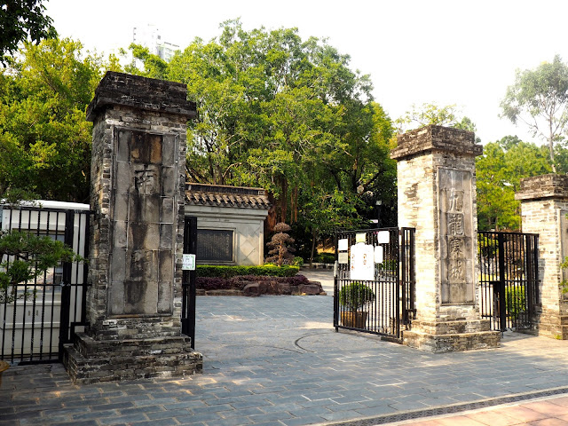 Entrance to Kowloon Walled City Park, Hong Kong