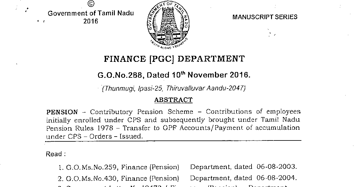 CPS Amount Transfer to GPF Account - GO issued  ~ Padasalai