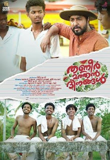 Thanneer Mathan Dinangal Malayalam Full Movie Download