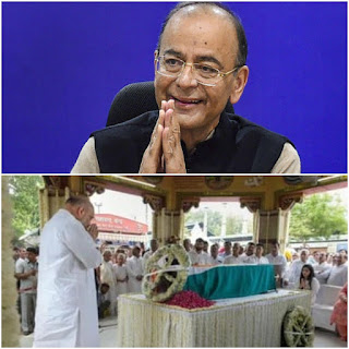 Arun Jaitley Cremation Done By Elder Son BJP Big Loss