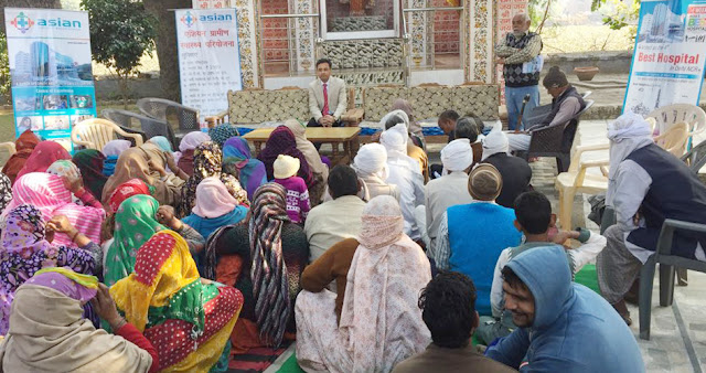 Asian Hospital organized a Chapel Meeting at village Atali