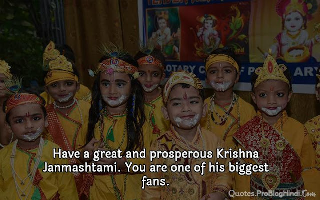 quotes on krishna janmashtami