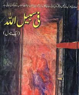 Fee Sabeelillah Novel By Aleem Ul Haq Haqi