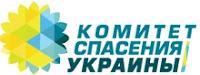 http://comitet.su/item/mozgi-lyudej-v-ukraine-kazhetsya-eshhe-soprotivlyayutsya-neonacizmu.html