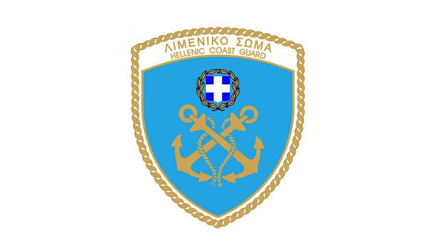 Κρίσεις Ανωτέρων Αξιωματικών Λιμενικού Σώματος (ονόματα,προαγωγές,αποστρατείες,στασιμότητες)