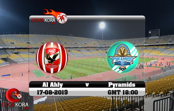 مشاهدة مباراة الأهلي وبيراميدز اليوم 17-8-2019 في كأس مصر