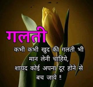 best new whatsapp status romantic hindi, new whatsapp status romantic hindi