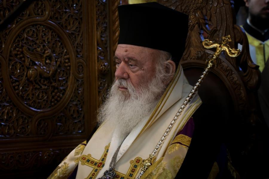 Ιερώνυμος: Το Ισλάμ δεν είναι θρησκεία, είναι πολιτικό κόμμα