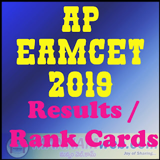 AP EAMCET 2019: Result, Rank Card, Cut Off, Counselling