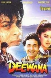 Dilwale kabhi na hare songs download | dilwale kabhi na hare songs.