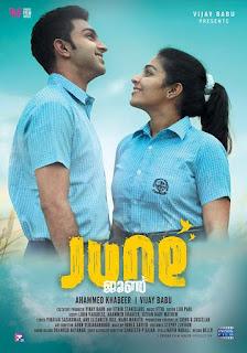 June (2019)
