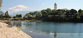 Lake Karavomylos, Kefalonia