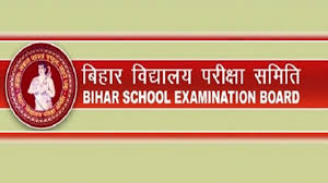 Bihar Board 10th Compartment Exam 2021