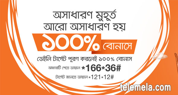 Banglalink 100% Bonus Offer